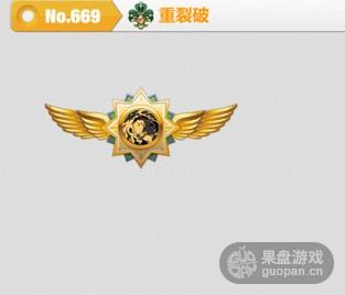 QQ图片20160221133133.png
