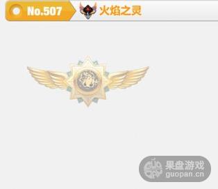QQ图片20160221133305.png
