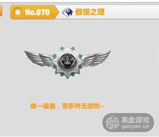 QQ图片20160221133938.png