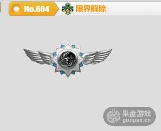 QQ图片20160221134027.png