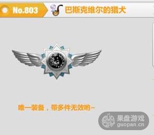 QQ图片20160221134202.png