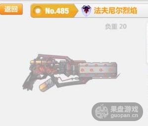 QQ图片20160221155830.png
