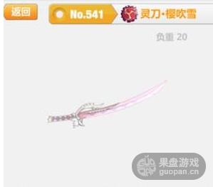 QQ图片20160221163201.png