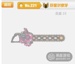 QQ图片20160221164035.png