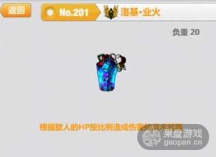 QQ图片20160221181856.png