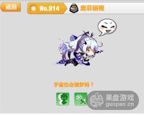 QQ图片20160221201602.png
