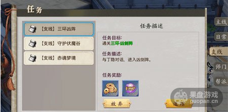 QQ图片20160224100112.png