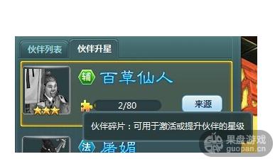 QQ图片20160203175832.png