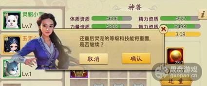 QQ图片20160224104201.png