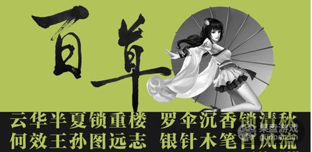 QQ图片20160224110105.png