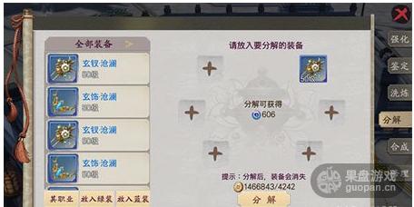 QQ图片20160203180108.png
