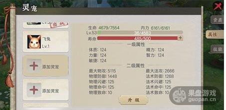 QQ图片20160130135416.png