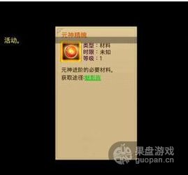 QQ图片20160224150355.png
