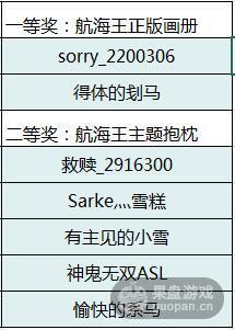 QQ截图20160225140426.jpg