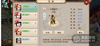 QQ图片20160126095233.png