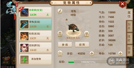 QQ图片20151030191610.png