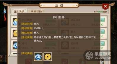 QQ图片20160226155240.png