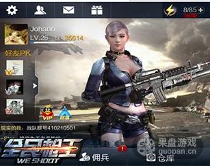 QQ图片20160229163742.png