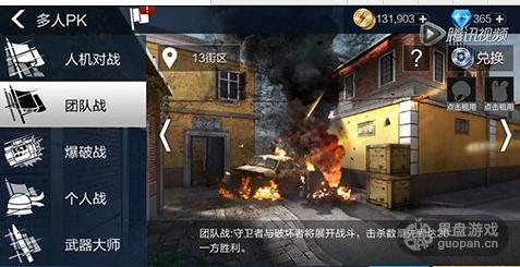 QQ图片20160229164100.png