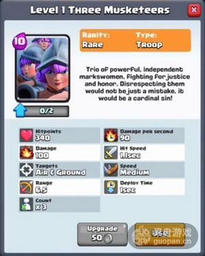 皇室战争29日更新新卡牌怎么样