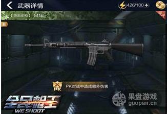 QQ图片20160301111906.png