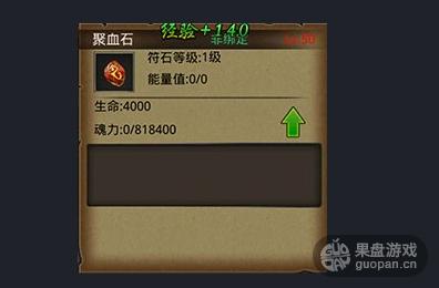 QQ图片20160302101402.png