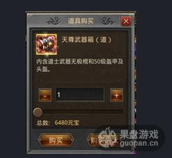 QQ图片20160302105657.png