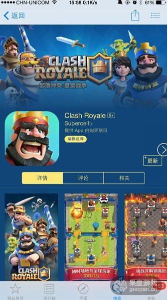 皇室战争iOS版上架App Store中国区