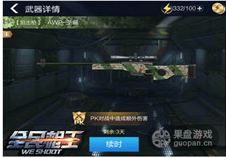 QQ图片20160303162521.png