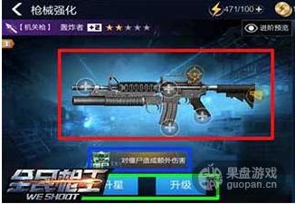 QQ图片20160303173241.png