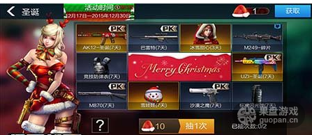 QQ图片20160303231442.png