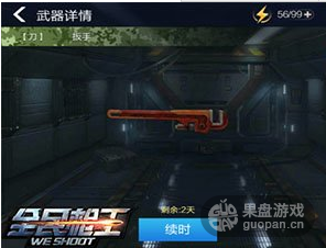 QQ图片20160303231542.png