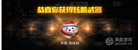 QQ图片20160304091307.png