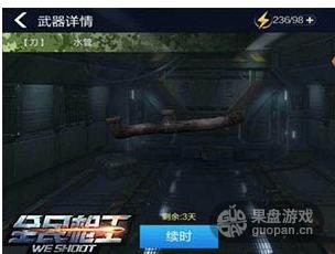 QQ图片20160304093713.png