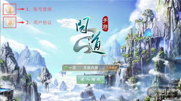 games_002.jpg