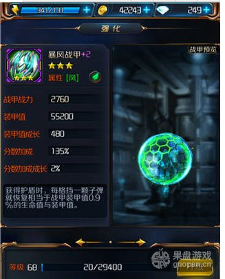 QQ图片20160305115120.png