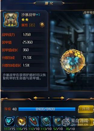 QQ图片20160305115246.png