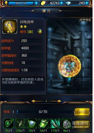 QQ图片20160305133624.png