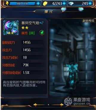 QQ图片20160305134107.png
