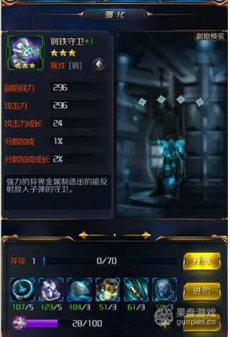 QQ图片20160305134233.png