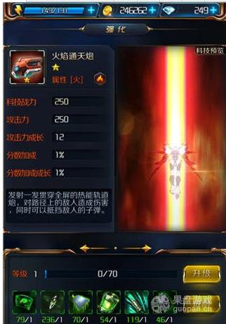 QQ图片20160305135214.png