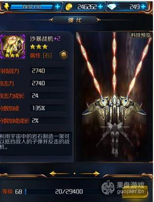 QQ图片20160305135357.png