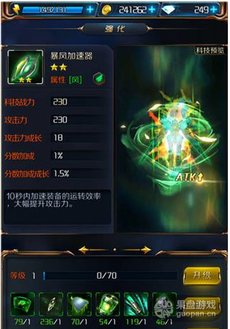 QQ图片20160305135740.png