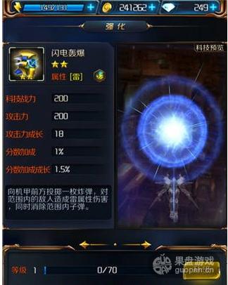 QQ图片20160305135947.png