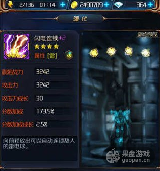 QQ图片20160305140647.png