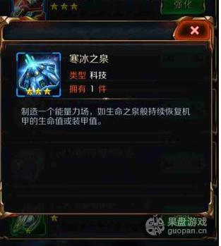 QQ图片20160305143106.png