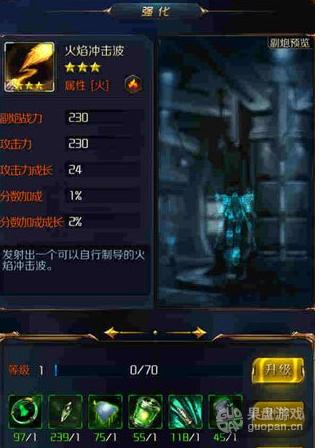 QQ图片20160305162747.png
