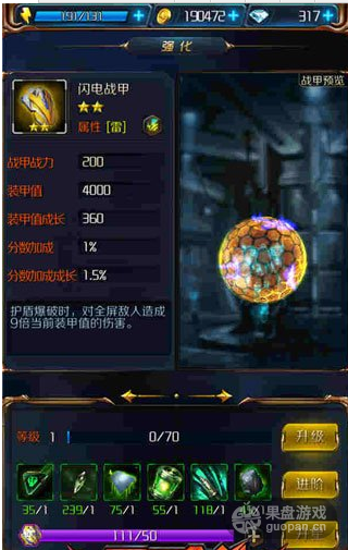 QQ图片20160305162839.png