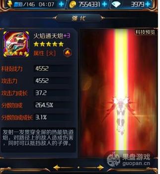QQ图片20160305165101.png