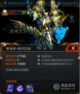 QQ图片20160305165616.png